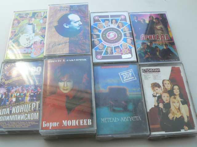Продам: Аудиокассеты с записями разных жанров