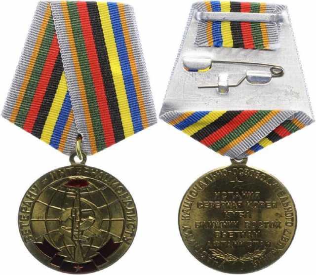 Продам: Памятные, юбилейные медали