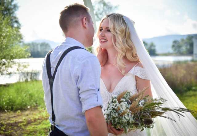 Предложение: Свадьба в Севастополе