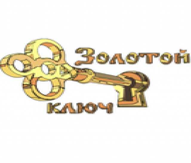 Вакансия: Установщик межкомнатных и входных дверей