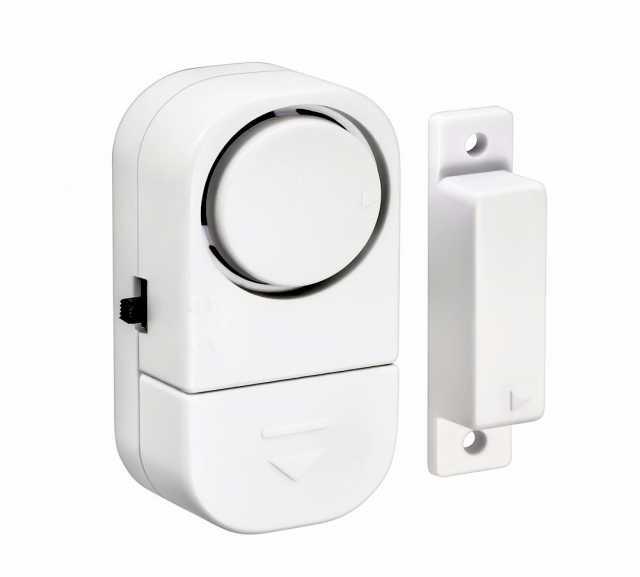 Продам: автономную охранную сигнализацию для око