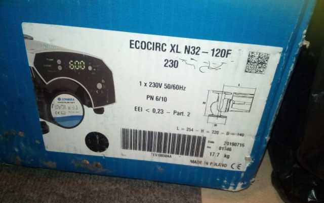 Продам: насос Lowara ECOCIRC XL N32-120F 230