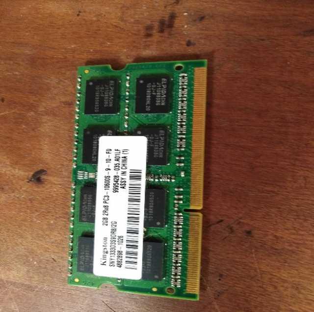 Продам: Модуль памяти для ноутбуков Kingston S