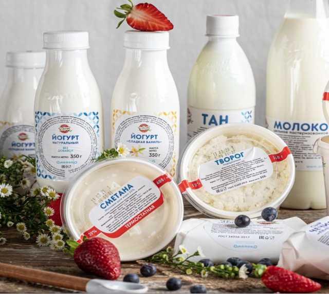 Отдам даром: Промокод на молочную продукцию ОМолоко