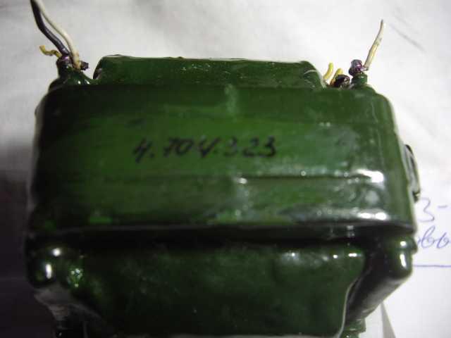 Продам: Трансформатор от генератора Г3-112
