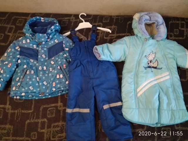 Продам: Зимние вещи для ребенка 0-1 год