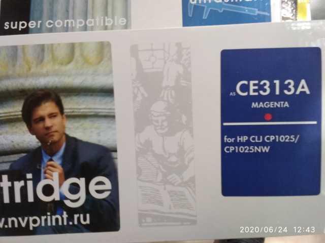 Продам: NV Print CE313A