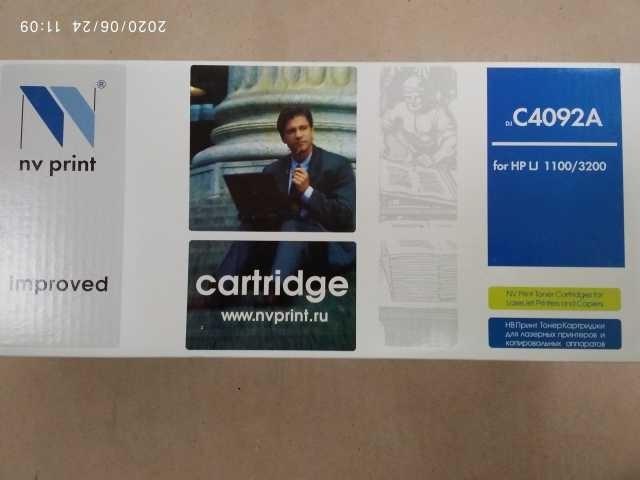 Продам: NV PRINT C4092A