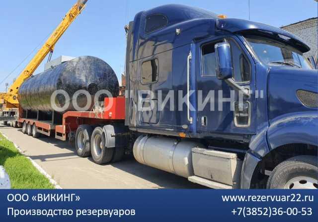 Продам: Резервуар под ГСМ 50м3