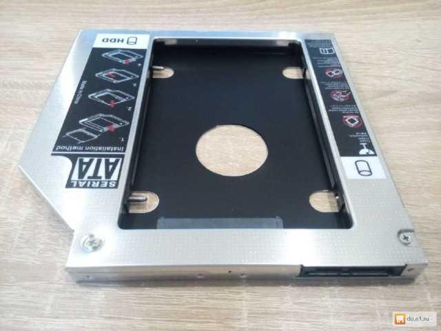 """Продам: Салазки для HDD 2.5"""" на ноутбук"""