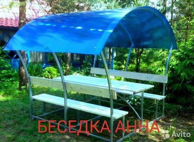 Продам: Новые садовые беседки со столиком