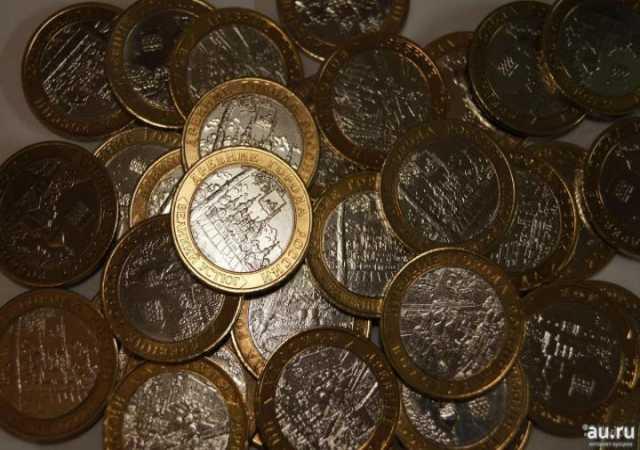 Продам: 10 рублевые 85 монет. одним лотом