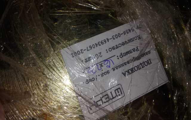 Продам: Подложка для вакуумной упаковки