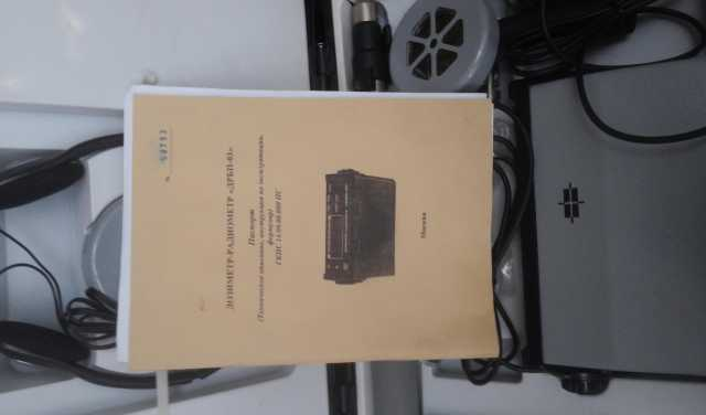 Продам: Продам дозиметр-радиометр дрбп-03