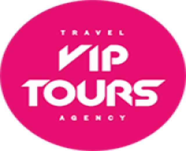 Вакансия: Менеджер по туризму (удаленно)