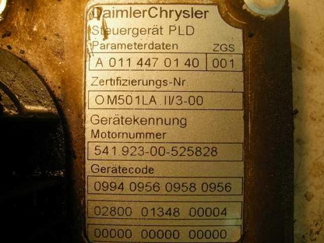 Продам: Блок управления Mercedes 0114470140