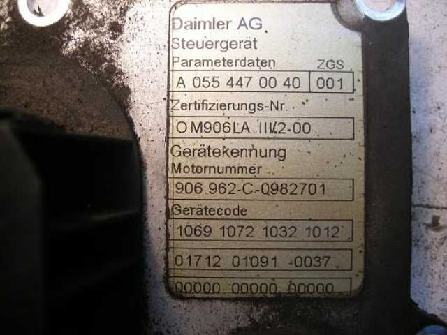 Продам: Блок управления Mercedes 0554470040