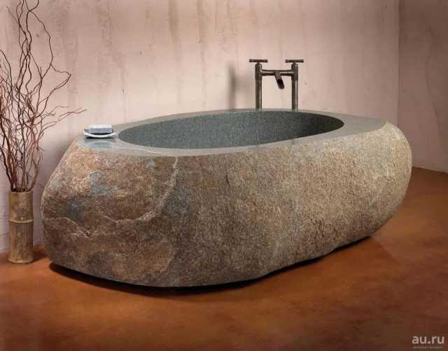 Продам: Ванна из натурального речного камня