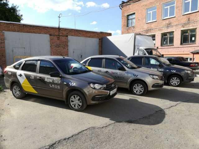 "Вакансия: Водитель такси в ""Яндекс. Такси"""