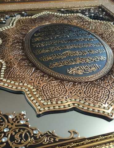Продам: Картина мусульманская, размер 75см-65см