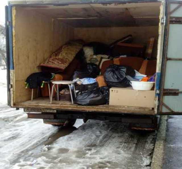 Предложение: Вывоз мусора Хлама Барахла Газель Зил