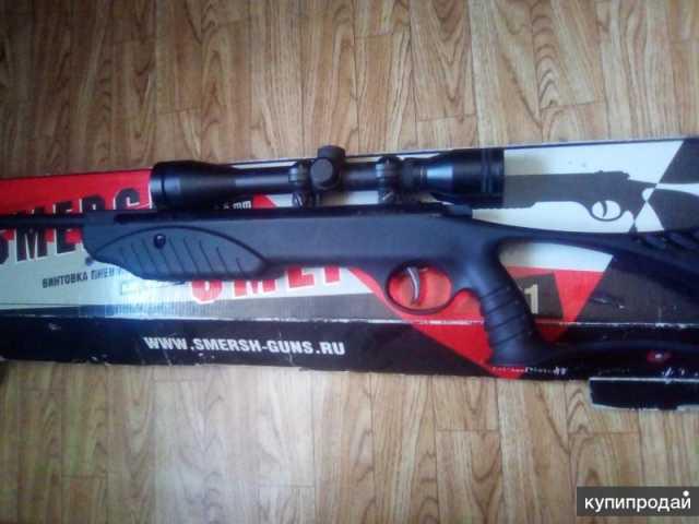 Продам: пневматическая винтовка smershr1