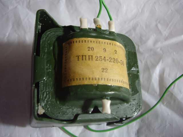 Продам: Трансформатор ТПП -254-220-50