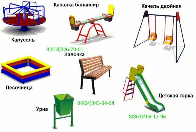 Продам: Детская игровая площадка — для улицы