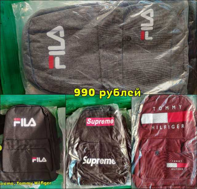 Продам: Спортивные сумки Fila Nike Supreme Tommy