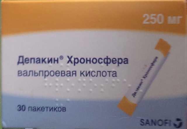 Продам: Депакин хроносфера 250/500 мг