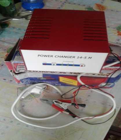 "Продам: Зарядное устройство ""power changer 14-5"