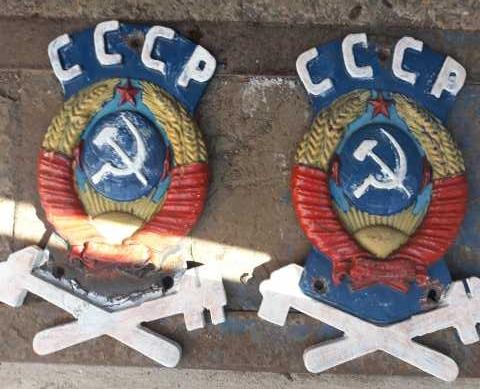 Продам: СССР
