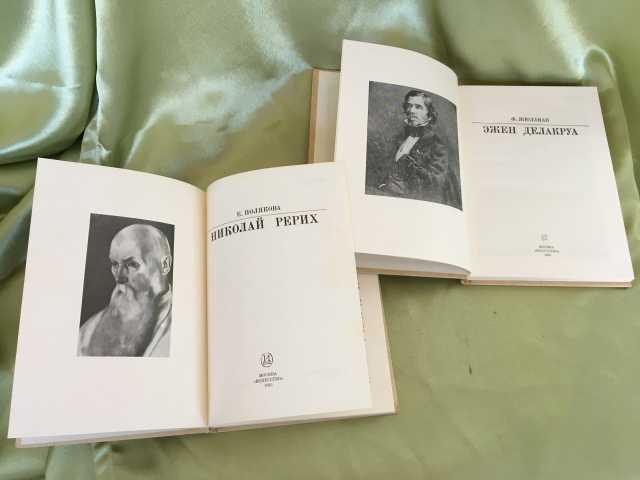 Продам: Биографии