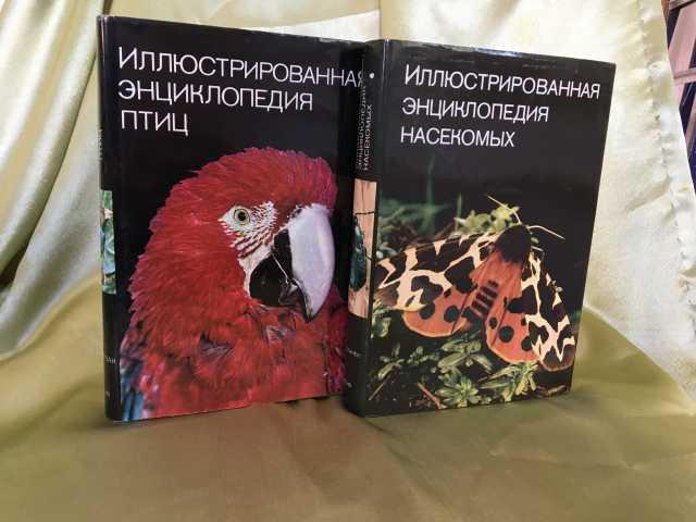 Продам: Книги о животном мире