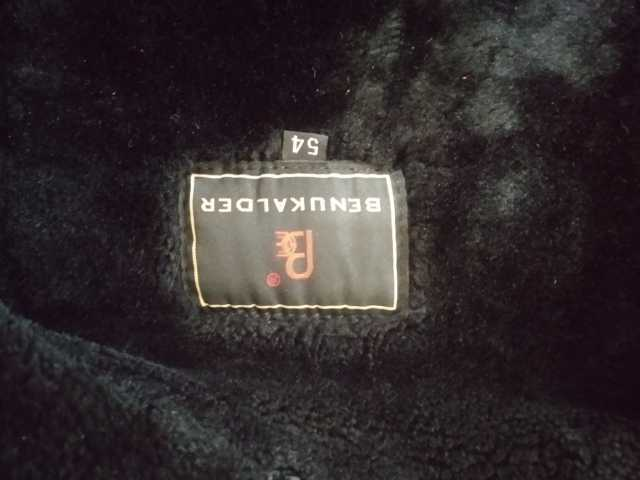 Продам: Куртку зимнюю мужскую