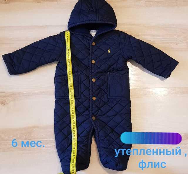 Продам: Одежда на мальчика от 0-9 мес
