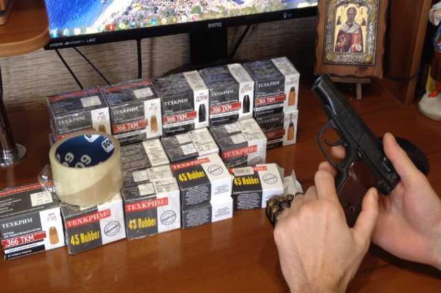 Продам Трав-ский пистолет мр-80-13т