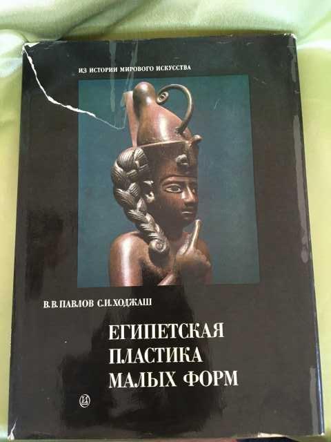 Продам: книга по искусству