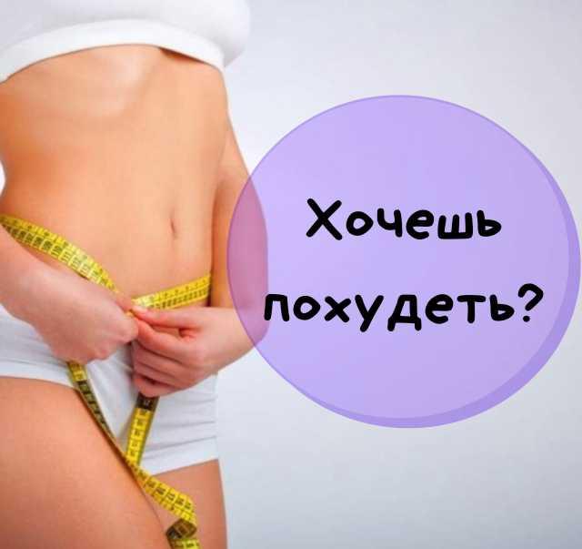 Продам: Препараты для похудения