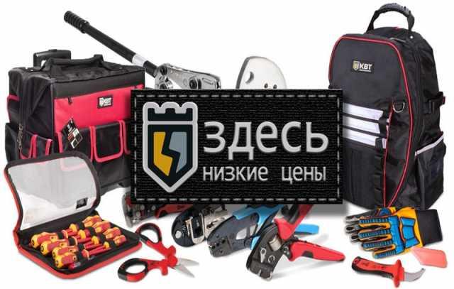 Продам: Ремкомплект ПГР-120