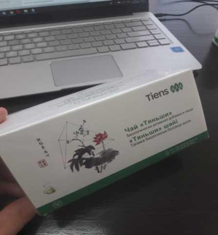Продам: Чай Тяньши