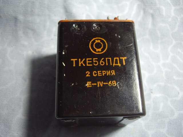 Продам: ТКЕ56ПДТ 2-серия выпуск