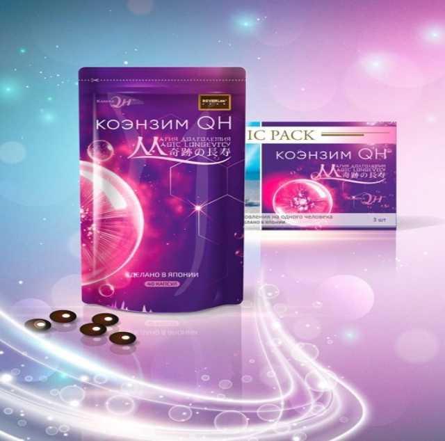 Продам: Коэнзим qh + Лактобактерии Япония