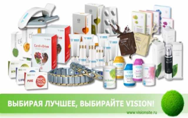 Продам: Вся продукция VISION –Гарантия здоровья!