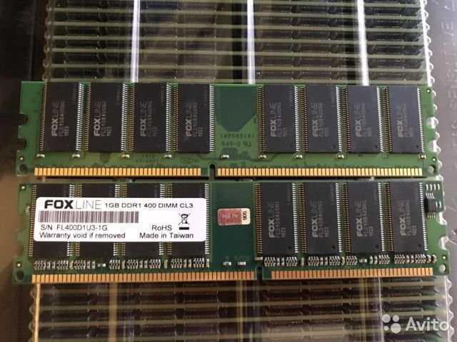Продам: Оперативная память Foxline 1gb DDR1 400