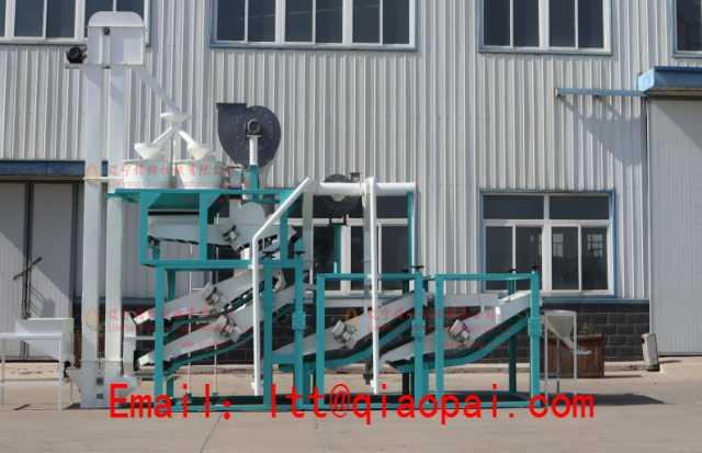 Продам: Оборудование раздробления семян и получе