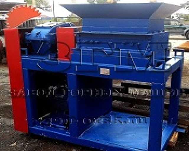 Продам: Шредер для промышленной переработки