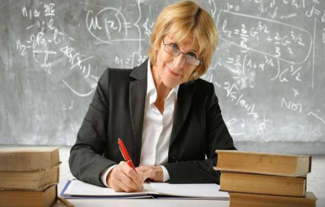 Вакансия: Требуется учитель математики