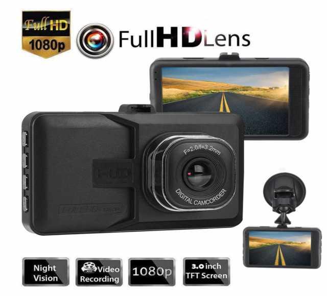 Продам: видеорегистратор ViGo DRIVE FHD