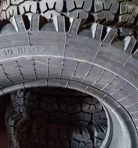 Продам: Шины на КамАЗ 9.00R20 Новые
